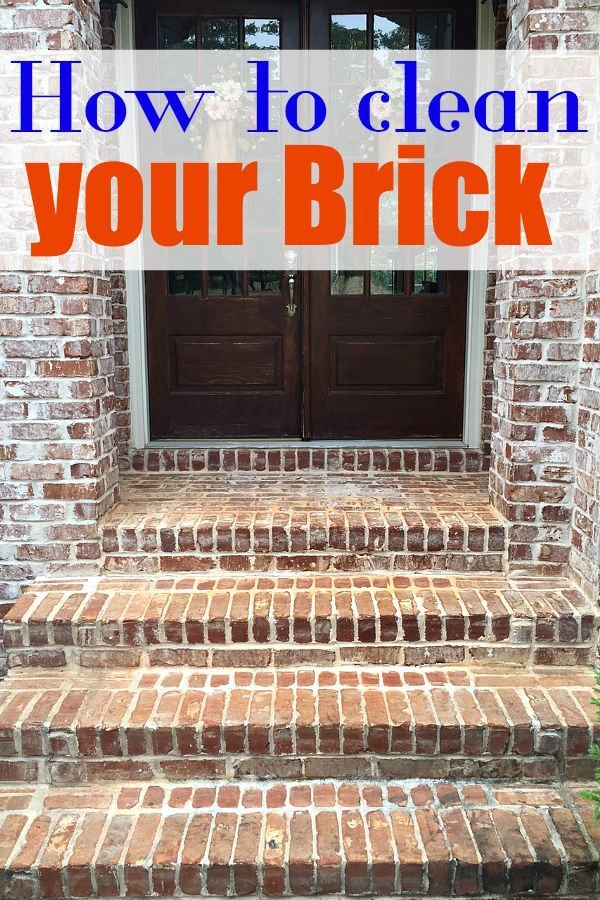 How to clean your brick entry, walkway, patio or wood deck. #sp @homeright #deckwasher